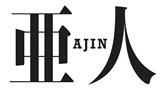 ajin_logo.jpg