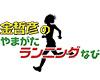 icon_2014marathon.jpg