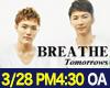 breatheicon.png