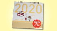 202001present200×109.jpg