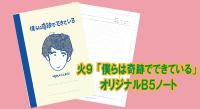 note200×109.jpg