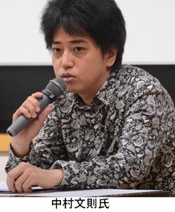 nakamurahuminori2014.jpg