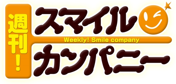 smilelogo.jpgのサムネール画像